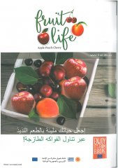 ArabWorldAgrib---Issue2---Advert.jpg